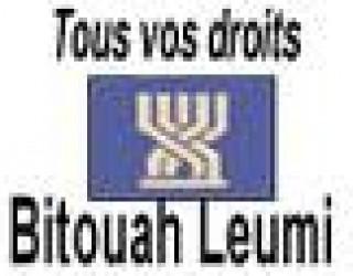 Trait d'Union d'Ashdod : matinée informative sur le Bitouah Léumi  mardi 19 mai