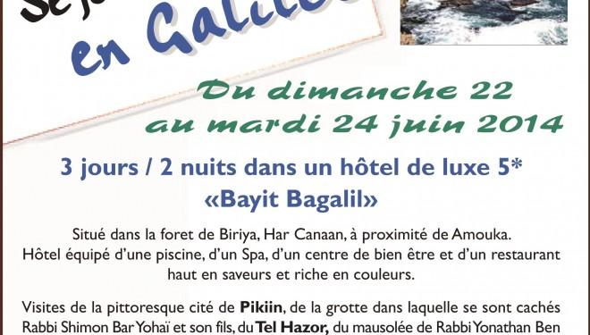 Un séjour de remise en forme en Galilée avec l'Espace Francophone d'Ashdod !