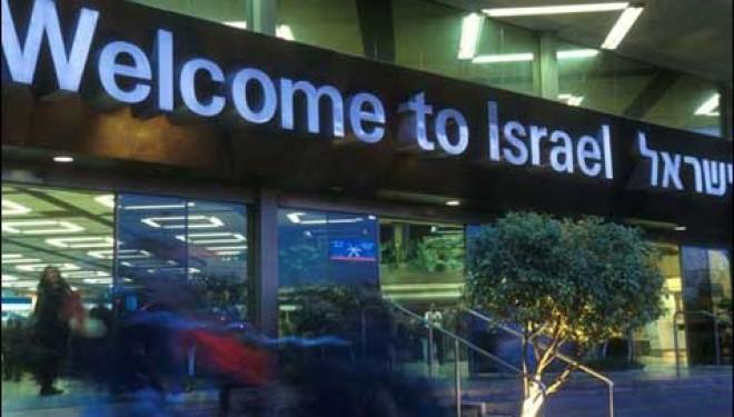 Plus de 22 000 Valises Brisées par la Sécurité en Moins de 2 Mois à l'Aéroport Ben Gourion (Israël)