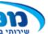 Offres d'emploi pour un centre Maccabi francophone qui ouvre ses portes prochainement à Ashdod