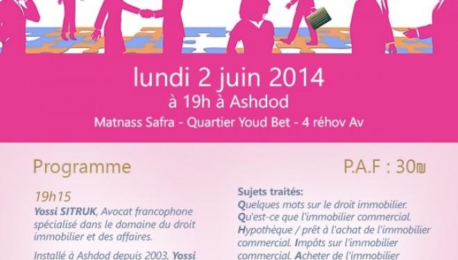 Business Club AshdodCafé : le seul réseau de professionnels francophones d'Ashdod