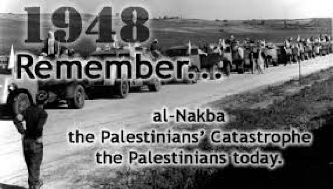 La Nakba, le cheval de Troie ''palestinien'' !