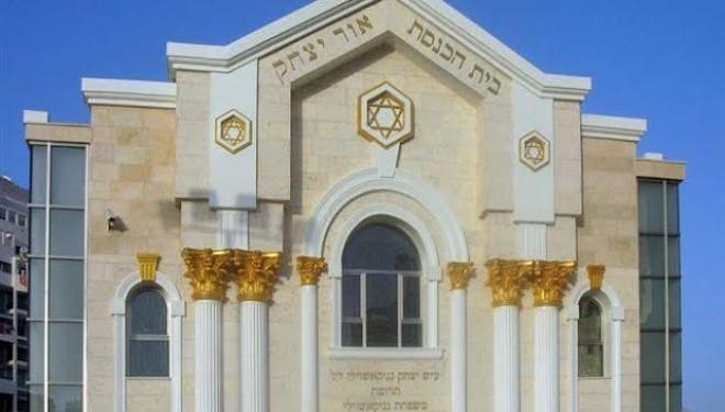 Nouveau : visitez les synagogues de différentes communautés d'Ashdod