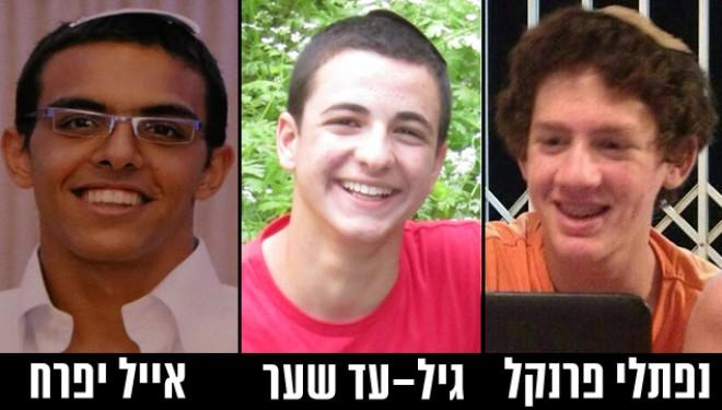 Un Palestinien soupçonné du meurtre de trois Israéliens arrêté
