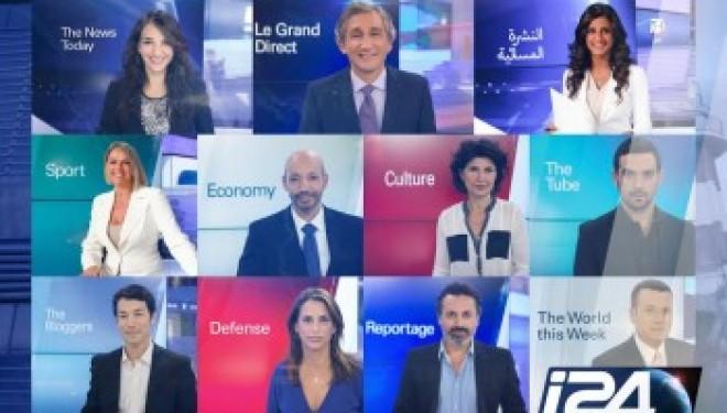 Frank Melloul monte de nouveau au créneau pour que la chaîne i24news soit diffusée en Israël