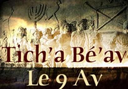 17 tamouz : Lois et Coutumes petit rappel des choses permises ou non a faire durent les 3 semaines avant Ticha Beav (9 av)