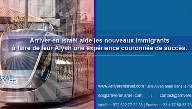 Tout savoir sur le permis de conduire en Israël