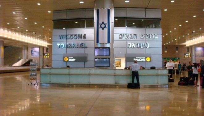 Tel-Aviv: le Hamas menace les avions étrangers