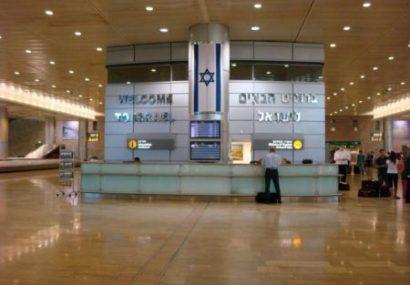 Transport : Augmentation de 10,6% du trafic passagers en Juillet  a l'aéroport Ben Gourion