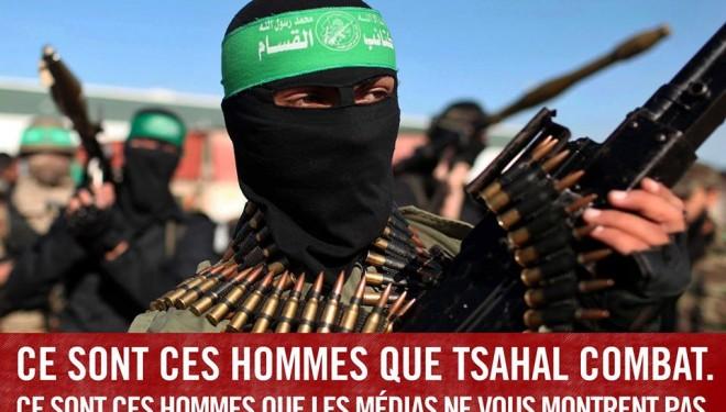 Le Hamas interdit aux Gazaouis de photographier les terroristes morts