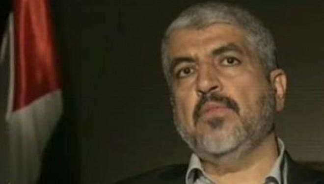 Mashal refuse de céder sur port maritime de Gaza
