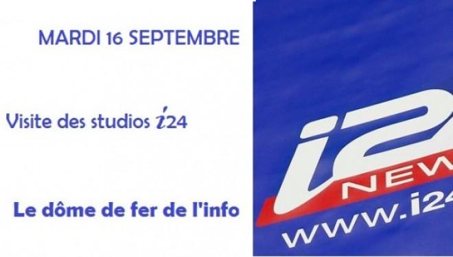 Visitez les studios d'I24News avec l'Espace Francophone