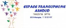 Carrefour de l'actualité avec l'Espace Francophone !