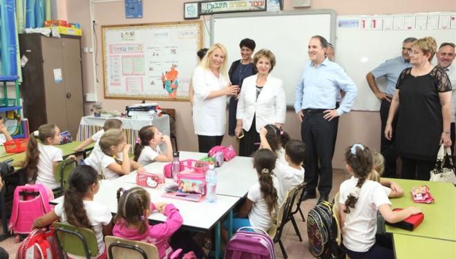 Ashdod : 5ème plus grand système scolaire d'Israël