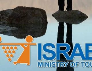 Doublement du Budget Marketing pour le Tourisme israélien