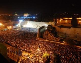 Venez prier au Kotel pour les slihot avec AMI-ASI Ashdod