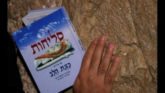 Vivez un moment magique : Slihot à Jérusalem !