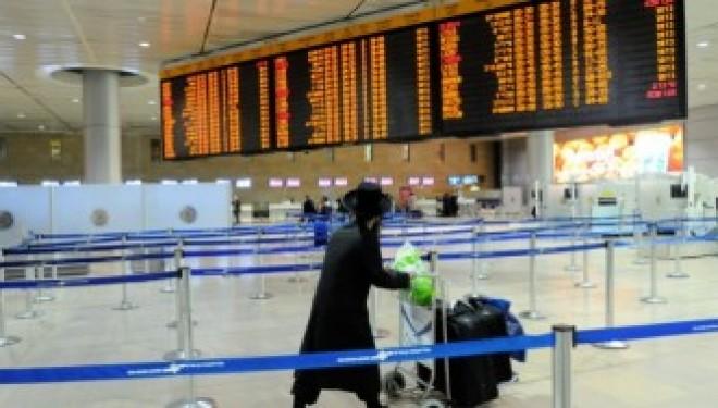 Le taux d'émigration israélien historiquement bas
