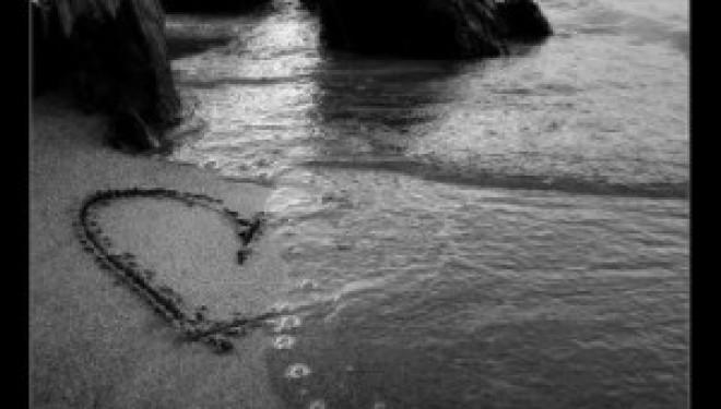 Amoureuse ou passionnée ? Le test. – Cours de la rabbanite yael taieb