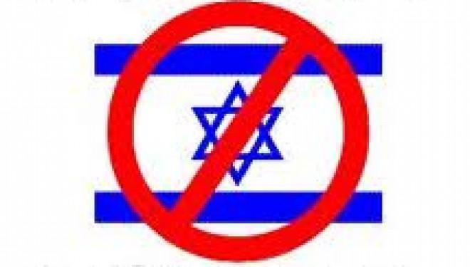 L'antisémitisme démontré de B.D.S.