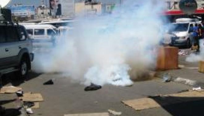 Une forte explosion a été entendue dans Ashdod – pas de problème de sécurité ni d'acte crimine