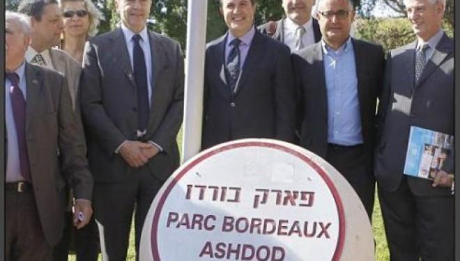 Stopper le jumelage honteux Bordeaux-Ashdod !