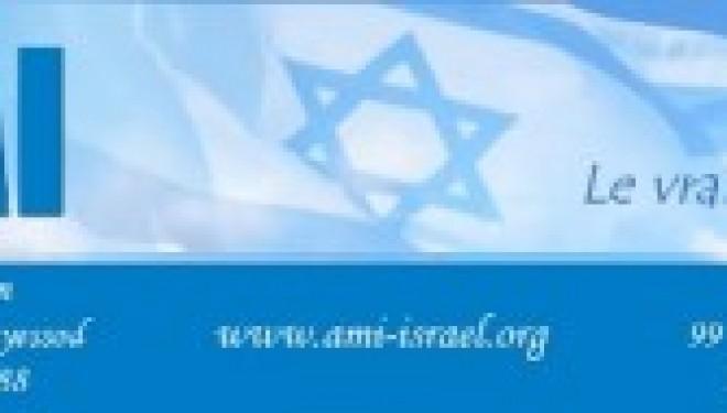 Jérusalem : Franco-Israéliens, nouvelle réforme fiscal