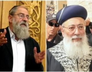 Jérusalem célèbre ses deux nouveaux Grands Rabbins