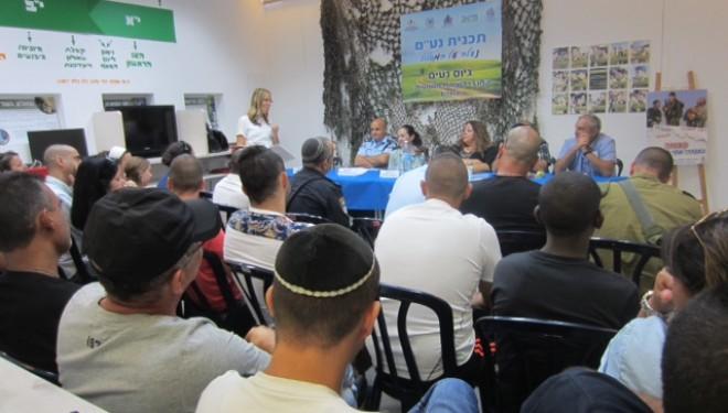 Na'am : un projet unique à Ashdod !