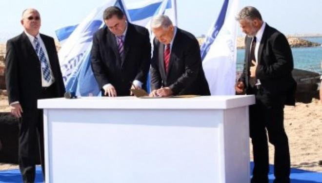 Pose de la premiere pierre du nouveau port d'Ashdod, le port Sud est en cours !