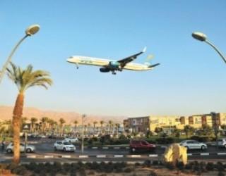 Aéroport d'Eilat : feu vert pour une nouvelle zone touristique