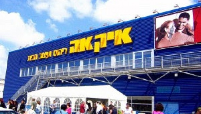 Suède/Israël : le passé nazi du fondateur d'Ikéa