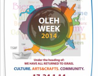 La semaine du Olé a débuté ce soir à Jérusalem !