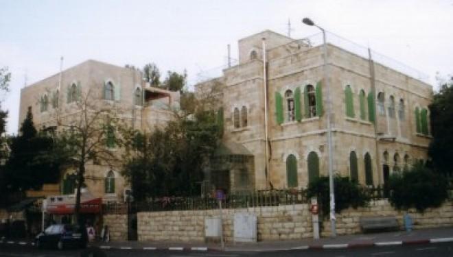 Appartements vides à Jérusalem: taxe doublée