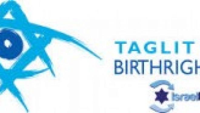Voulez vous devenir animateur Taglit ? Grand Week end de formation