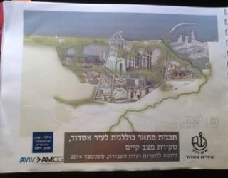Ashdod : un nouveau plan d urbanisme est en préparation avec la participation des habitants