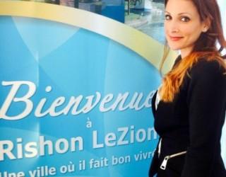 Nomination d'une Chargée d'Accueil et d'Intégration en français à Rishon Letsion !