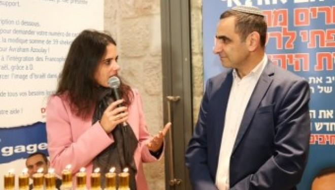 La députée Ayelet Shaked apporte son soutien à Avraham Azoulay