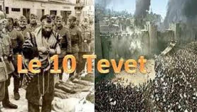 Le jeûne du 10 Tevet – Introduction