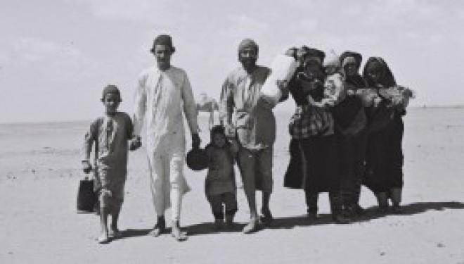 1ere commemoration de l expulsion des juifs des pays arabes et d Iran