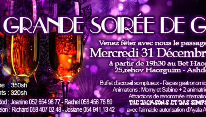 ADIR : grande soirée de gala le 31 Décembre 2014
