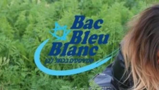 A la rencontre des jeunes du Bac Bleu Blanc 2014 !