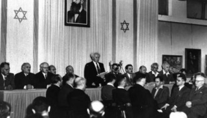 La Saga des juifs de France depuis 1945 : Les juifs et la naissance de l'Etat d'Israel