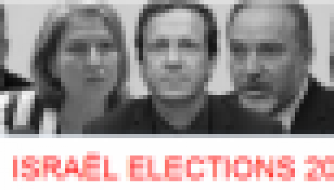 Israël : élections ? comment voter !