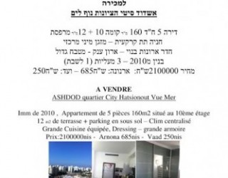 Immobilier : bel appartement à vendre quartier City à Ashdod !