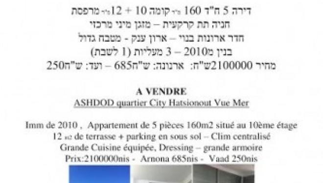 Immobilier : bel appartement à vendre quartier City à Ashdod !