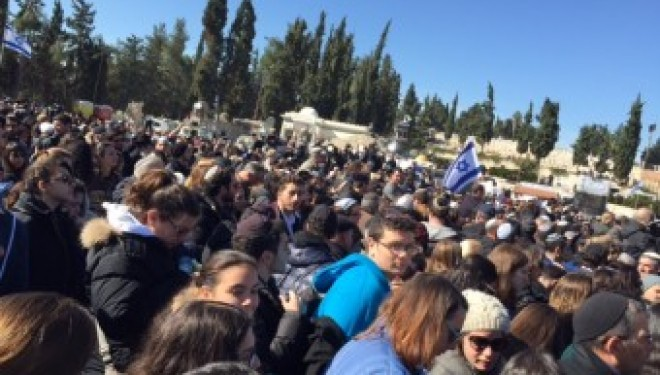 Discours de Ségolène ROYAL à Jérusalem