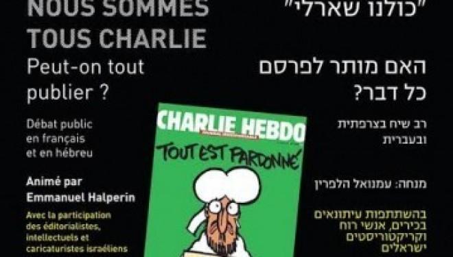 NOUS SOMMES TOUS CHARLIE  Peut-on tout publier ?