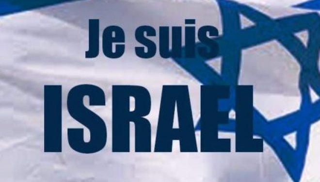 Elections en Israël : Allons aux urnes, c'est notre devoir