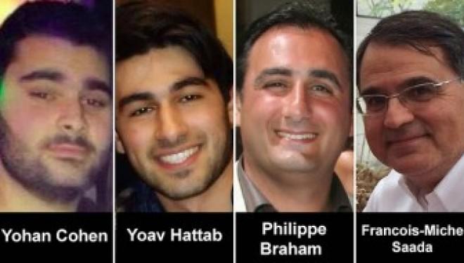 Ashdod : mobilisation pour assister à la cérémonie d'inhumation des victimes du drame de Vincennes